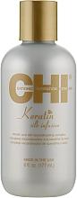 Духи, Парфюмерия, косметика Жидкий шелк для волос - CHI Keratin Silk Infusion