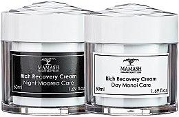 Духи, Парфюмерия, косметика Реструктуризирующий набор для восстановления кожи - Mamash Organic Beauty (cr/50ml + cr/50ml)