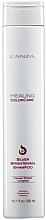Духи, Парфюмерия, косметика Шампунь для устранения желтизны - L'Anza Healing ColorCare Silver Brightening Shampoo