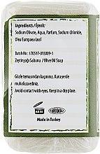 """Натуральное оливковое мыло """"Оливковый лист"""" - Olivos Classic Olive Leaf Soap — фото N3"""