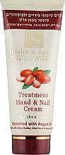 Духи, Парфюмерия, косметика Мультивитаминный крем для рук и ногтей c аргановым маслом - Health and Beauty Cream