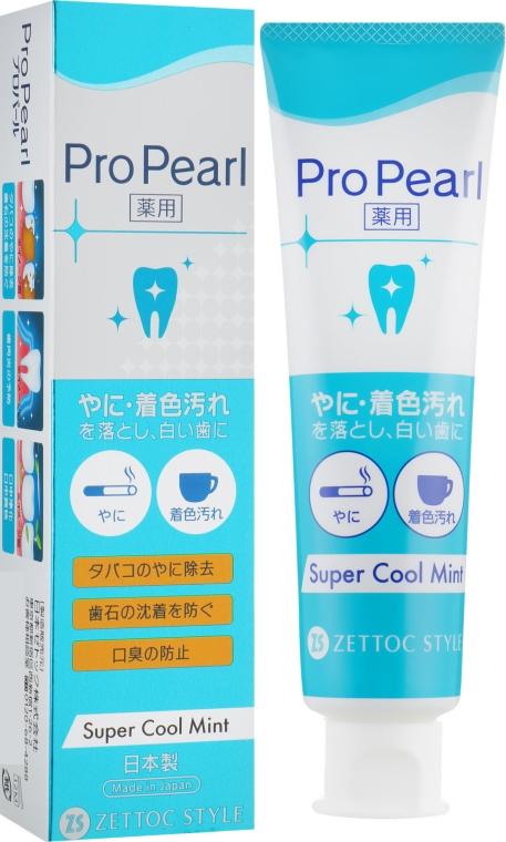 Зубная паста Активный уход со вкусом мяты - Zettoc ProPearl