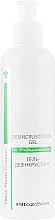Духи, Парфюмерия, косметика Гель-дезинкрустант для раскрытия пор - Green Pharm Cosmetic PH 9