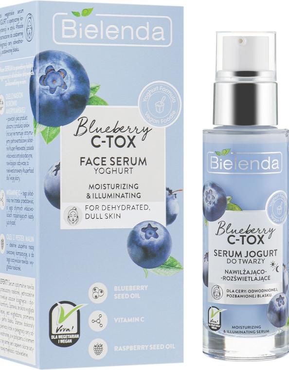 Сыворотка-йогурт для обезвоженной и тусклой для лица - Bielenda Blueberry C-Tox Face Yogurt Serum