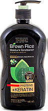 Духи, Парфюмерия, косметика Кондиционер для волос увлажняющий - Brown Rice Organic Bran Oil Moisture Conditioner