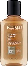 Духи, Парфюмерия, косметика Аргановое масло для сухих и ломких волос - Redken All Soft Argan-6 Multi-Care Oil