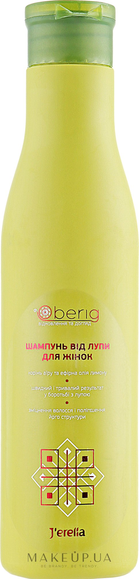 Шампунь для волос против перхоти - J'erelia Oberig — фото 250ml