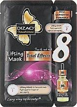 "Духи, Парфюмерия, косметика Маска для лица и шеи ""Полный эффект"" - Dizao Lifting Mask 8 Total Effects"