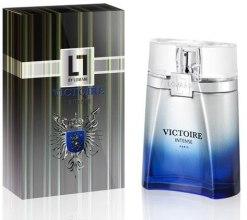 Духи, Парфюмерия, косметика Parfums Parour Lomani Victoire Intense - Туалетная вода