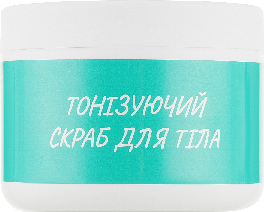 "Скраб для тела солевой ""Slim"" - Looky Look Body Scrub"