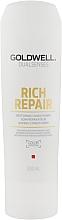 Парфумерія, косметика Кондиціонер для сухого і пошкодженого волосся - Goldwell DualSenses Rich Repair Conditioner