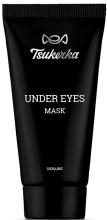 Духи, Парфюмерия, косметика Гелевая маска под глаза - Tsukerka Under Eyes Mask