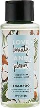 """Духи, Парфюмерия, косметика Шампунь для волос """"Объем и щедрость"""" - Love Beauty&Planet Coconat Water & Mimosa Flower"""