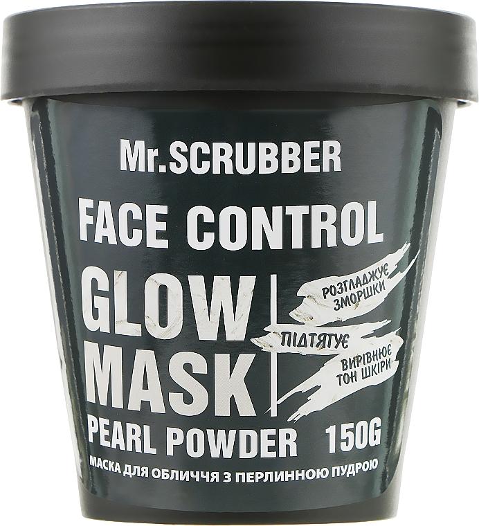 Маска для лица с жемчужной пудрой - Mr.Scrubber Fase Control Glow Mask