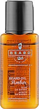 Духи, Парфюмерия, косметика Масло для бороды Янтарь - Beard Club Oil