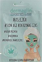 "Духи, Парфюмерия, косметика Маска для лица ""Останови время"" - Dermaglin #Slow Age"