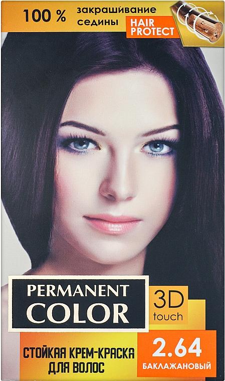Крем-краска для волос - Аромат Permanent color