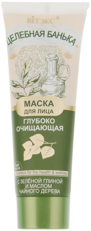 Маска для лица с зеленой глиной и маслом чайного дерева - Витэкс Целебная банька