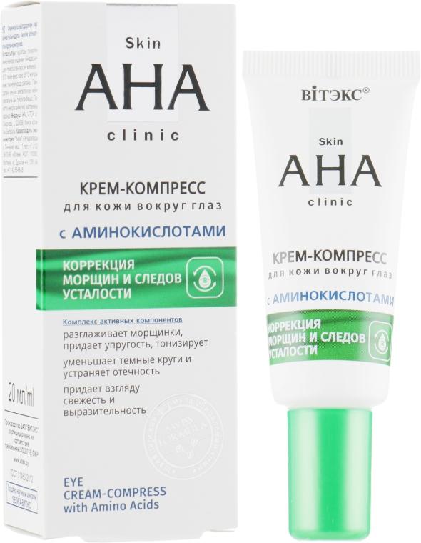 Витэкс Skin AHA Clinic Eye Cream-Compress - Крем-компресс для кожи вокруг глаз с аминокислотами: купить по лучшей цене в Украине | Makeup.ua