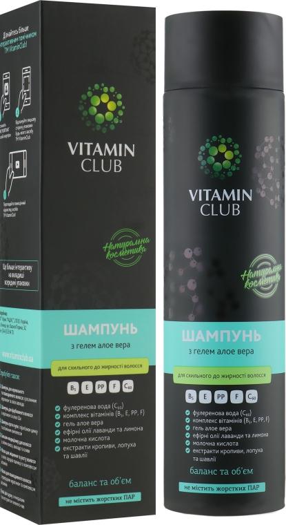 Шампунь для склонных к жирности волос с гелем алоэ вера - VitaminClub