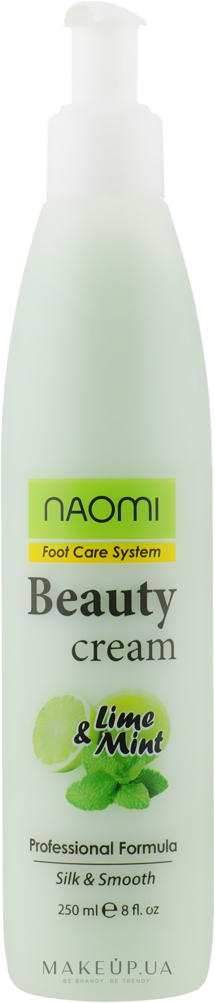 Крем для ніг - Naomi Beauty Cream Foot Care System — фото 250ml