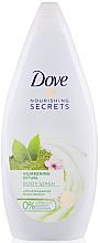 Освежающий гель для душа - Dove Nourishing Secrets Awakening Ritual — фото N1