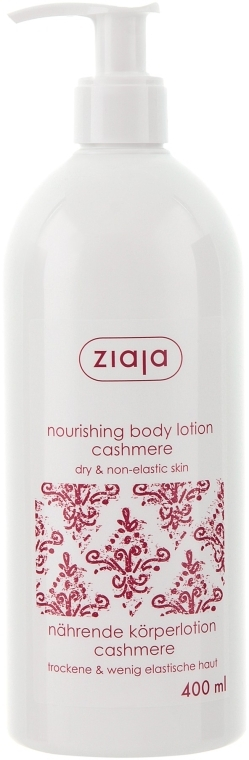 Лосьон для тела с протеинами кашемира - Ziaja Body Lotion