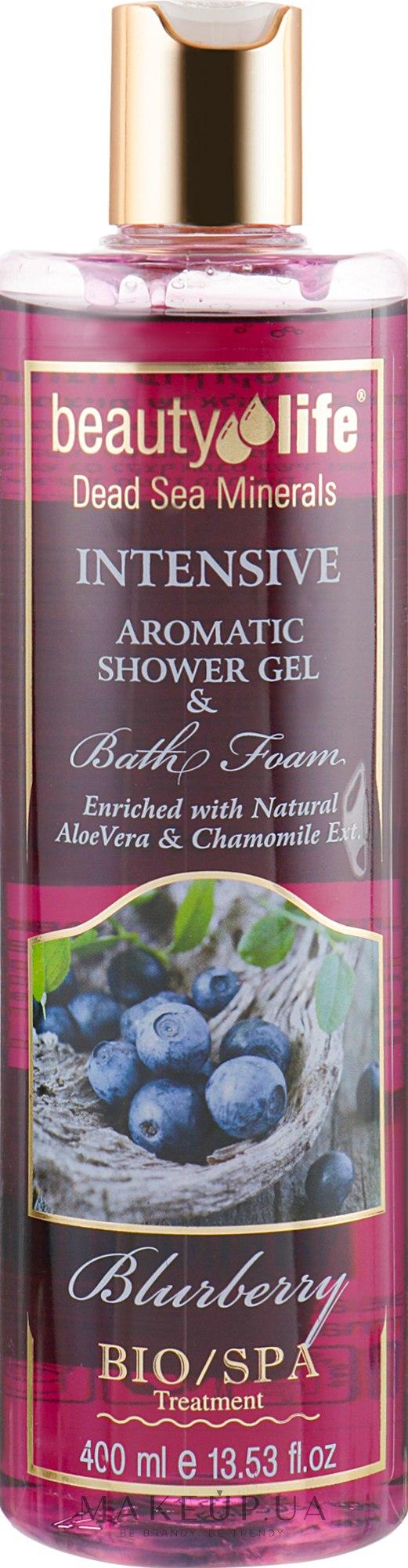 """Гель-пена для ванны и душа """"Черника"""" - Aroma Dead Sea Gel — фото 400ml"""