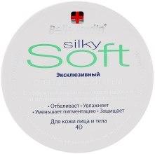 Духи, Парфюмерия, косметика Эксклюзивный отбеливающий крем для кожи лица и тела 4в1 - Belle Jardin Soft Whitening Intense Cream