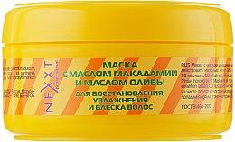 Духи, Парфюмерия, косметика Маска с маслом макадамии и маслом оливы - Nexxt Professional Classic Care Mask With Oil Macadamia And Olive Oil