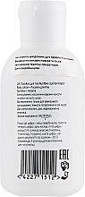 Лосьон для тела с морошкой для сухой и очень сухой кожи - Barnangen Nordic Care Nutritive Body Lotion (мини) — фото N2