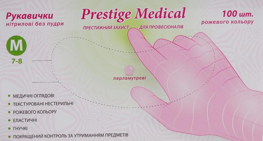 Перчатки нитриловые, без пудры, перламутровые розовые, размер M - Prestige Medical