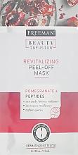 """Духи, Парфюмерия, косметика Маска-пленка для лица """"Гранат и пептиды"""" - Freeman Beauty Infusion Revitalizing Peel-Off Mask (мини)"""