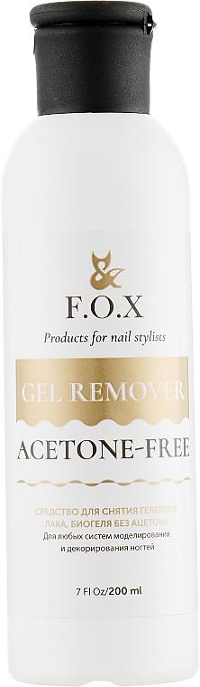 Средство для снятия гелевого лака, биогеля без ацетона - F.O.X Gel Remover Acetone-Free