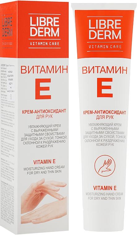Крем-антиоксидант для рук - Librederm Vitamin Care