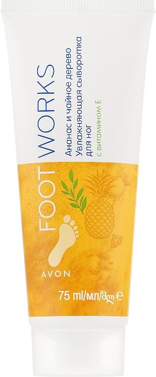 """Увлажняющая сыворотка для ног """"Ананас и чайное дерево"""" - Avon Foot Works Hydrating Serum"""