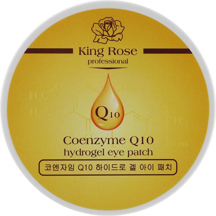 Гидрогелевые патчи для глаз антивозрастные от морщин с коэнзимом Q10 - King Rose Coenzyme Q10 Hydrogel Eye Patch