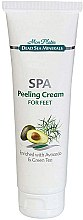 Духи, Парфюмерия, косметика Крем-пилинг для ног - Mon Platin DSM Peeling Cream for Feet