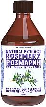 Духи, Парфюмерия, косметика Пропиленгликолевый экстракт розмарина - Naturalissimo Propylene Glycol Extract Of Rosemary