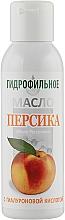 Духи, Парфюмерия, косметика Гидрофильное масло персика для лица с гиалуроновой кислотой - Медикомед
