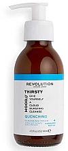 Духи, Парфюмерия, косметика Нежный очищающий крем - Revolution Skincare Thirsty Mood Quenching Cleansing Cream