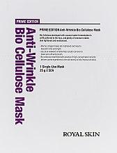 Духи, Парфюмерия, косметика Биоцеллюлозная омолаживающая маска для лица - Royal Skin Prime Edition Anti-Wrinkle Bio Cellulose Mask