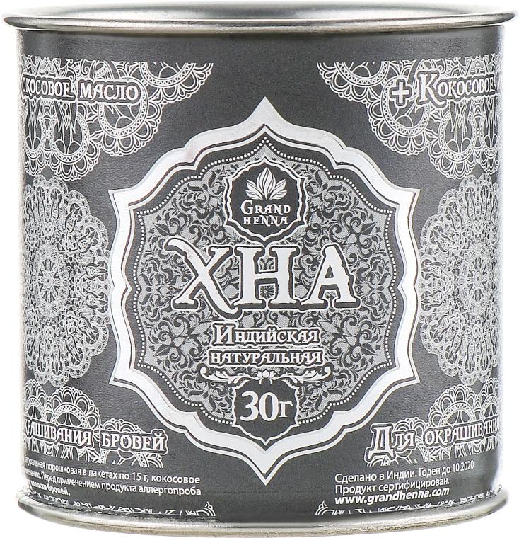 Хна для биотату и бровей, графит - Grand Henna