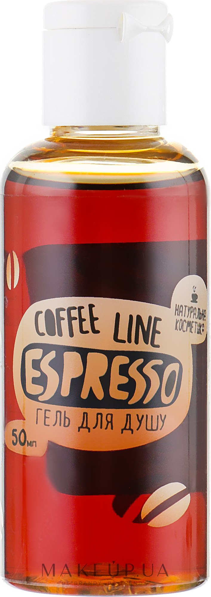 "Гель для душа ""Espresso"" - InJoy Coffee Line — фото 50ml"