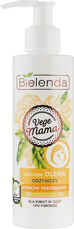 Питательное масло от растяжек для беременных - Bielenda Vege Mama Oil