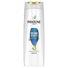 "Духи, Парфюмерия, косметика Шампунь Основной Уход ""Питание и Блеск"" - Pantene Pro-V Classic Care Shampoo"