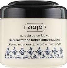 """Духи, Парфюмерия, косметика Маска для поврежденных волос """"Интенсивное питание"""" - Ziaja Mask"""