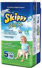 "Духи, Парфюмерия, косметика Трусики-подгузники ""Pull Up 5"" (12-18 кг, 48 шт) - Skippy"