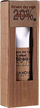 """Духи, Парфюмерия, косметика Крем для рук """"Зеленый чай"""" - Scandia Cosmetics 20% Shea Green Tea Hand Cream"""