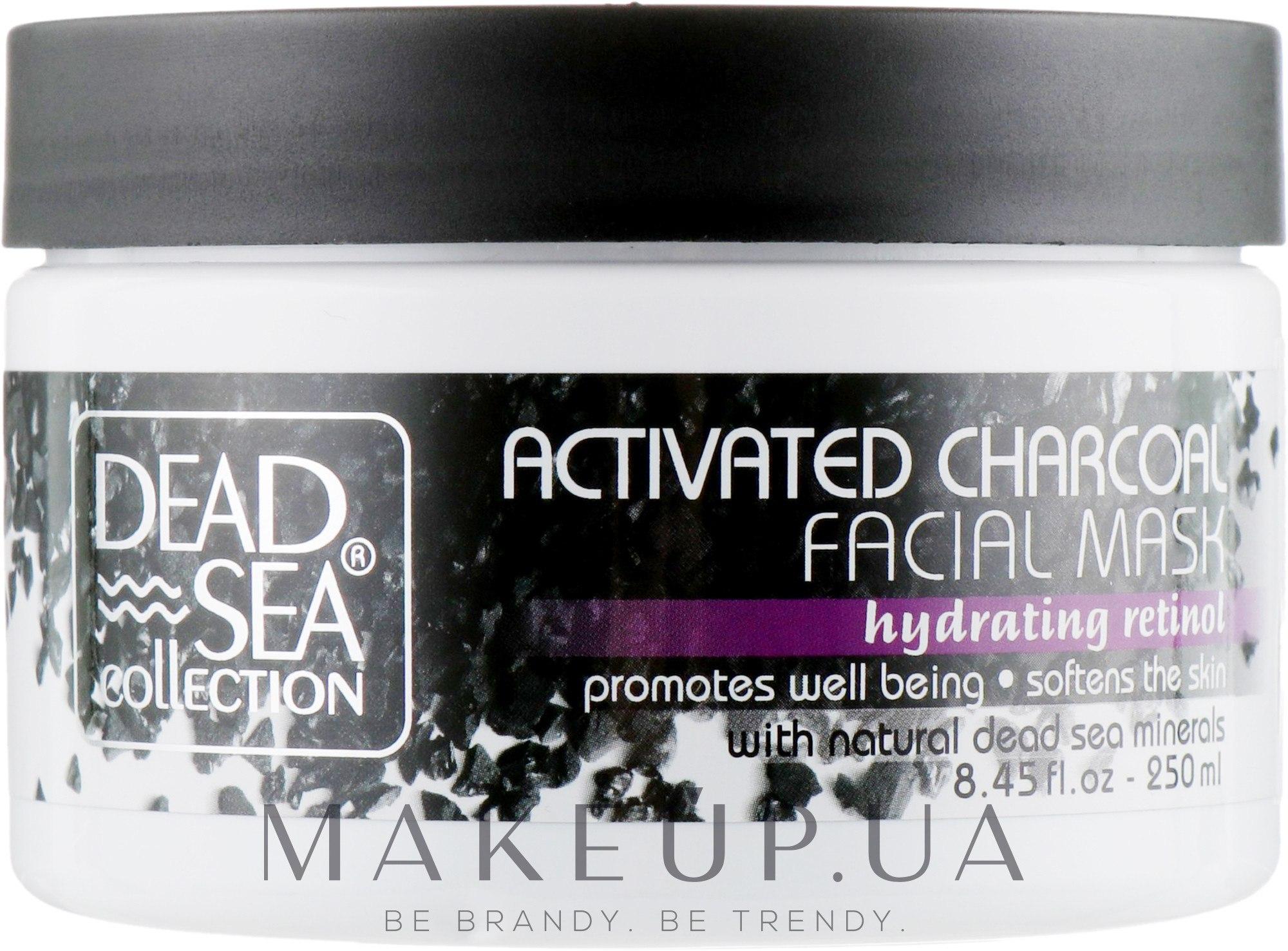 Маска для лица с углем и ретинолом - Dead Sea Collection Activated Charcoal Facial Mask with Retinol — фото 250ml